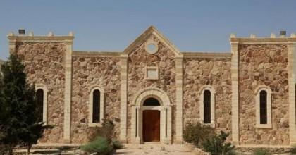 Siria: Encuentran las reliquias de Mar Elian en el santuario devastado por el Isis